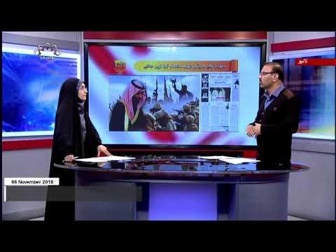 [06Nov2018] سعودی والے امریکی ہتھیار استعمال کرنا نہیں جانتے  -Urdu