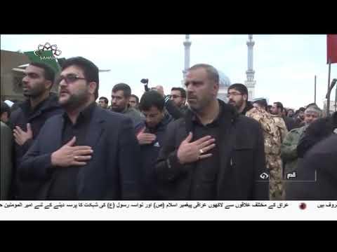 [07Nov2018] رسول (ص) اور فرزندانِ رسول (ع) کی عزاداری  -Urdu