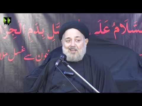 [04] Imam Hussain a.s se Taqarrub| - H.I Jaffar Khuwarzami| - Urdu