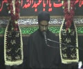 4th Majlis Night of 15th Safar 1436 Hijari Topic:کرامتِ انسان By Allama Syed Zaigham Rizvi-urdu