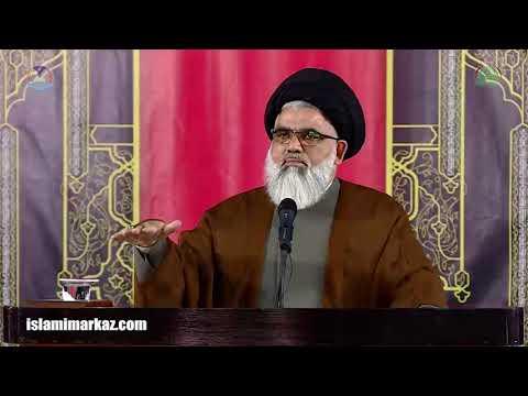 Khutba-e-Roz-e-Jumaa - Part 02 - 9th Nov 2018 - Allama Syed Jawad Naqvi Urdu