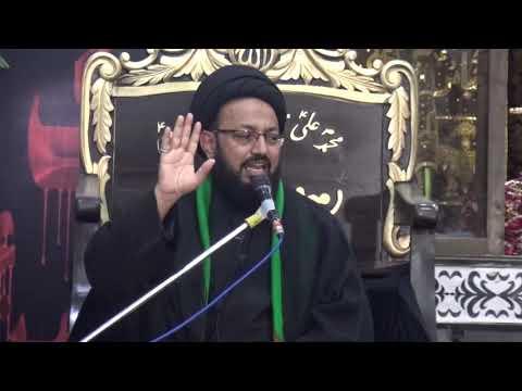 [Majlis] Topic: قرآن میں حزب اللہ اور اسکی صفات | H.I Sadiq Raza Taqvi - Urdu