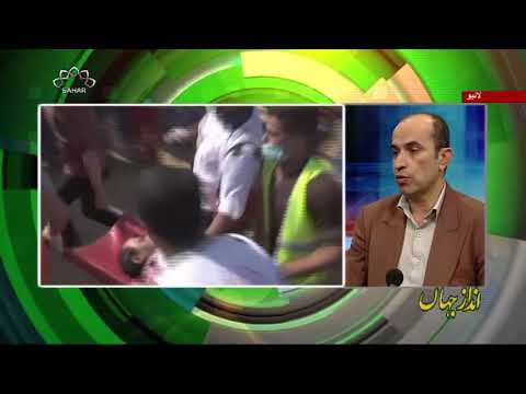 [09Nov2018] آل سعود اور آل یہود کے روابط  -Urdu