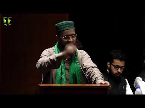 Yom E Hussain(A) | Mol.Faisal Azizi - Urdu