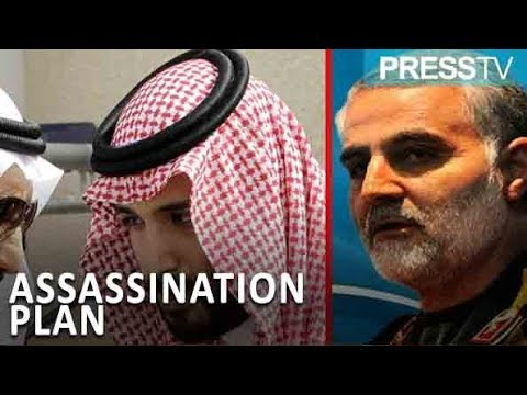 "[12 November 2018] ""Riyadh planned to assassinate Iran\'s General Soleimani\"" - English"