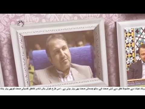 اقرأ   مذہبی پروگرام   Mazabi Program Iqra - Urdu
