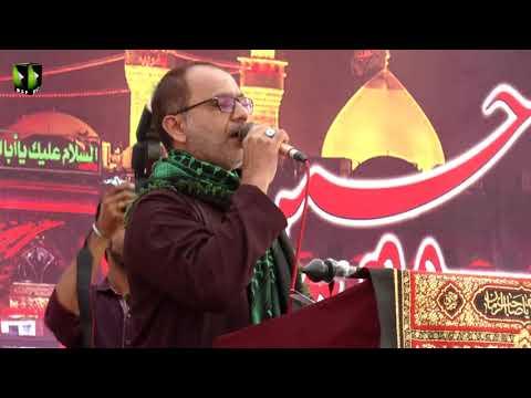 Ana Min Hussain(A) , Labaik Ya Hussain(A) |Br.Ali Deep - Urdu