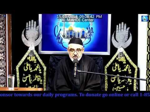 [Majlis 07]Topic:Saadat Aur Kamyabi Ahlaybait Kay Aqwal Ki Roshni May|H.I Ali Murtaza Zaidi 7Rabiul Awal 1440/2018-Urdu