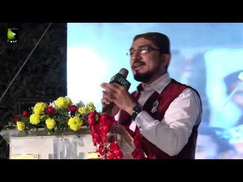 Qomi Milad e Mustafa(s.a.w) Conference 2018 | Janab Shabir  Abu talib - Urdu