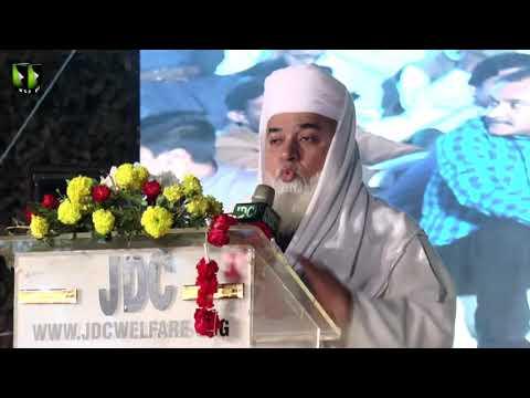 Qomi Milad e Mustafa(s.a.w) Conference 2018 | Janab Muhammad Jameel - Urdu