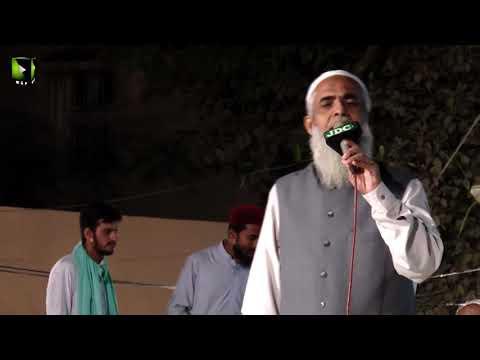 Qomi Milad e Mustafa(s.a.w) Conference 2018 | Janab Sarwar - Urdu