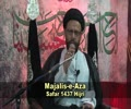 8th Majlis Shab 9th Safar 1437 Hijri 21st Nov 2015 Topic: Taseer-e-Baseerat By H I Sayed Mohammad Zaki Baqri - Urdu