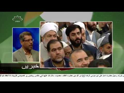 [25Nov2018] رہبر انقلاب اسلامی و وحدت اسلامی-Urdu