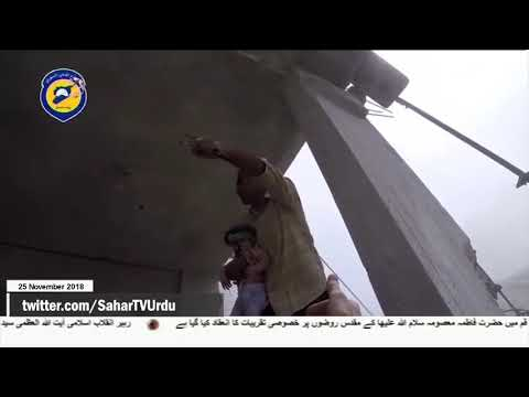 [25Nov2018] شام میں امریکا کا فضائی حملہ -Urdu