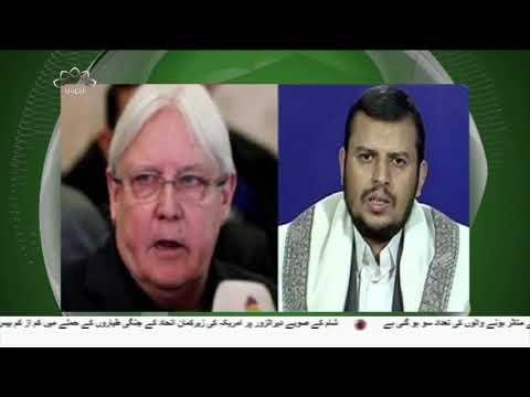 [25Nov2018] سعودی جارحیت میں شدت کی مذمت  -Urdu