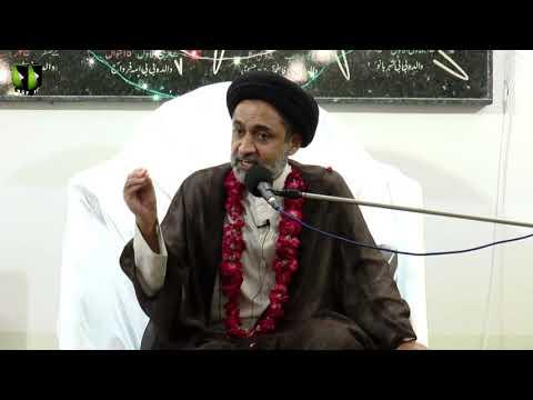 Jashan e Millad-e-Rasool | H.I Syed Muhammad Haider Naqvi -  25 Nov 2018 - Urdu