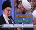 Determination for Unity VS Determination for Division | Farsi Sub English