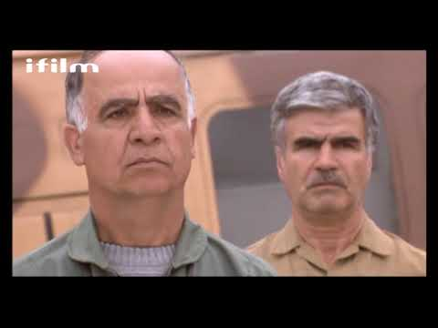 [18] Passion to Fly - Shaheed Abbas Babaie - شوق پرواز - English