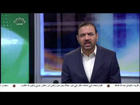 [03Dec2018] ایران کی جامعۃ المصطفی میں 136 ملکوں کے ایک لاکھ طلبا  -Urdu