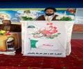 [3rd Convention of AIATP2018] Muashre m deen na hone ke nuksan-Syeda Massoma Moosavi-Sindhi