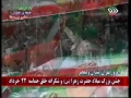14th June 2009 - Clips of President Ahmadinejad During Celebration of ReElection
