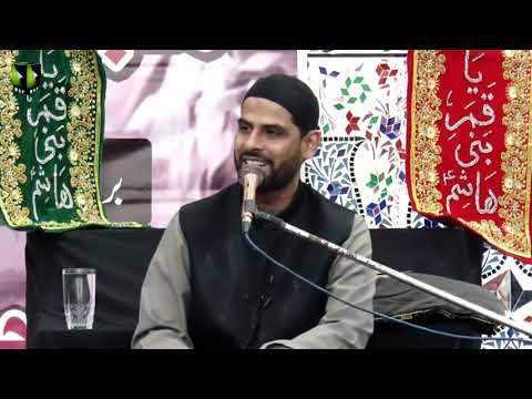 [Majlis]Barsi e Br.Mohsin | H.I Mubashir Zaidi | 01 Dec 2018 -Urdu