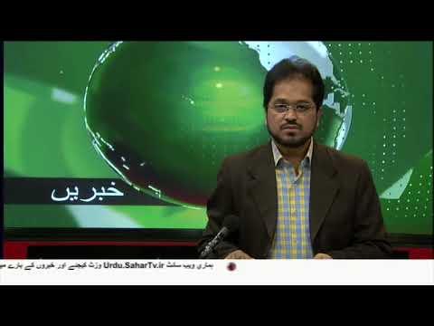 [05Dec2018] مسجد الاقصی پر صیہونیوں کا حملہ   -Urdu