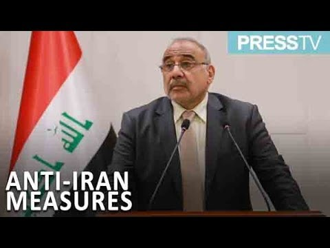 [12 December 2018] Iraqi PM: Baghdad can\'t be included in U.S. sanctions - English