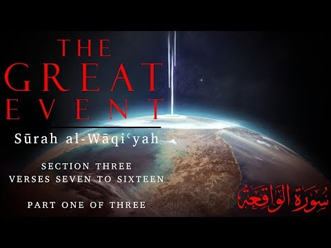 The Three Groups of Humanity (Surah al-Waqiyah - Part 3) - English