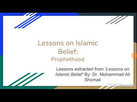 Prophethood: Shia Islamic Belief in Brief in  - English