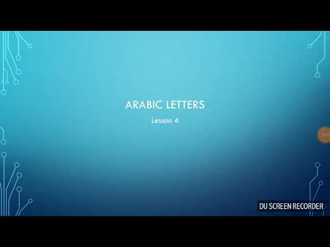 Learning Arabic letters part 4 - English