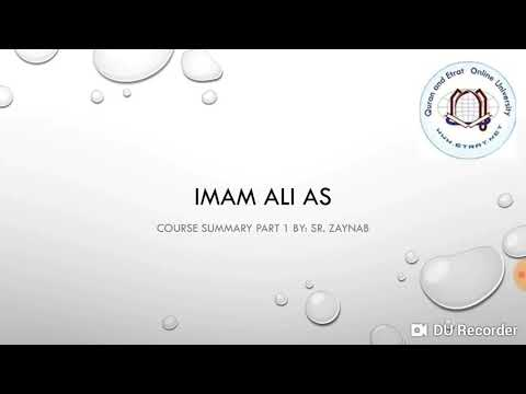 Part 1 imam ali AS- English