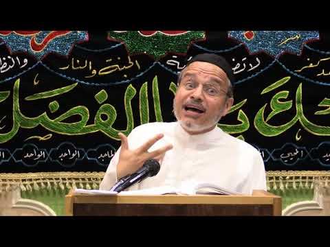 [05] - Tafseer Surah Anaam - Tafseer Al Meezan - Urdu