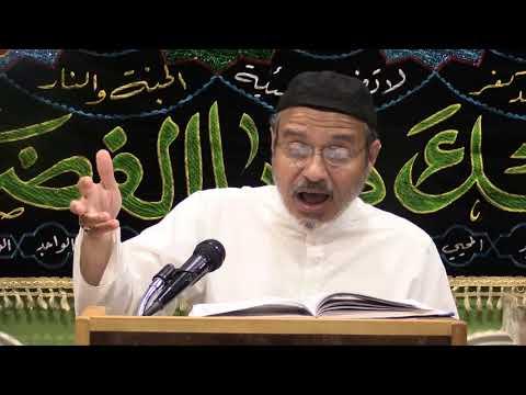 [06] - Tafseer Surah Anaam - Tafseer Al Meezan - English
