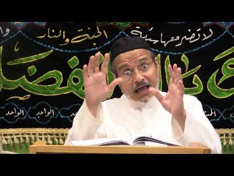 [07] - Tafseer Surah Anaam - Tafseer Al Meezan - English