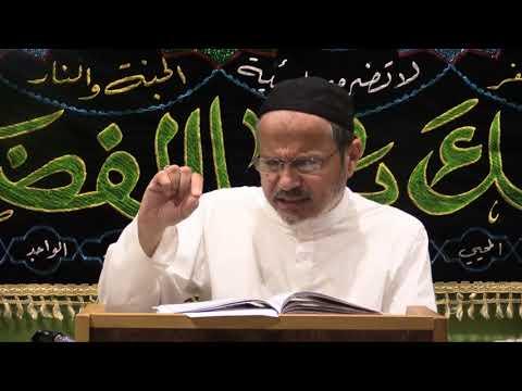 [09] - Tafseer Surah Anaam - Tafseer Al Meezan - English