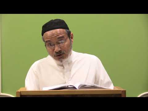 [10] - Tafseer Surah Anaam - Tafseer Al Meezan - Urdu
