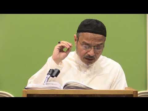 [13] - Tafseer Surah Anaam - Tafseer Al Meezan - Urdu
