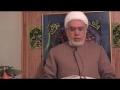 Tafseer Surat Al Nasr - English