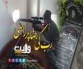 ربّ کی رضا پر راضی | Farsi Sub Urdu