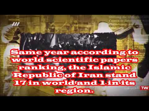 IRAN ISLAMIC PROGRESS SINCE REVOLUTION: EDUCATION AND UNIVERSITY -Farsi sub english