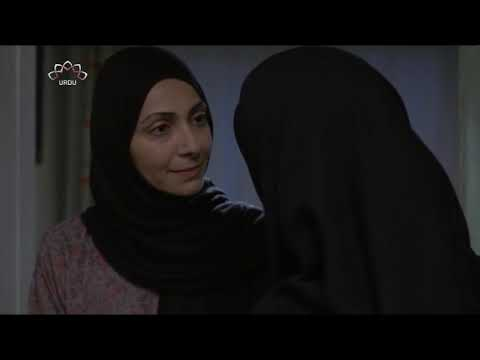 [ Drama Serial ] ہمدرد- Episode 17 | SaharTv - Urdu