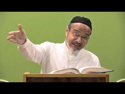 [01] - Tafseer Surah Bani Israel - Tafseer ul Meezan - Urdu