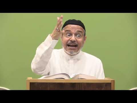 [02] - Tafseer Surah Bani Israel - Tafseer ul Meezan - English