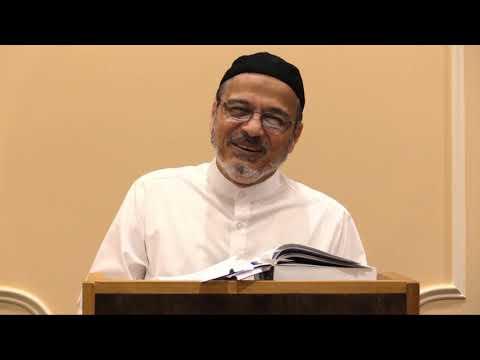 [07] - Tafseer Surah Bani Israel - Tafseer Al Meezan - English