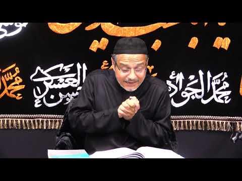 [09] - Tafseer Surah Bani Israel - Tafseer Al Meezan - Urdu