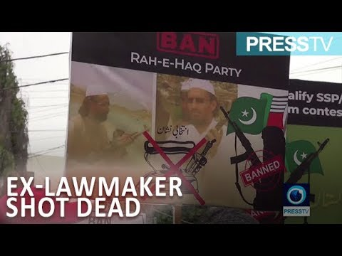 [27 December 2018] Shia ex-lawmaker gunned down in Pakistan's Karachi - English