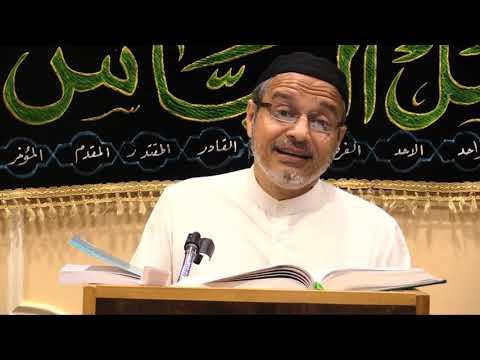 [01] - Tafseer Surah Kahaf - Tafseer ul Meezan - English