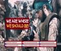WE are Where WE should be! | HD Nasheed | Arabic Sub English