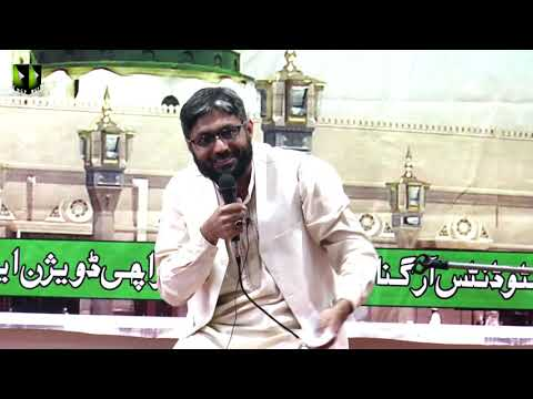 [Dars]Bamunasbat Wiladat e Imam e Hassan Askari(A) |H.I Talib Haider Jaffri - Urdu